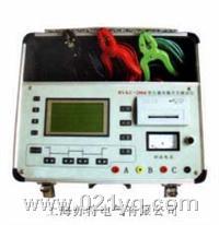BYKC-2000變壓器有載開關測試儀 BYKC-2000