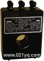 HL55/HL1./HL3(0.2/0.1級)電流互感器 HL55/HL1./HL3