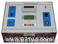 ST-2000全自動電容電橋測試儀 ST-2000