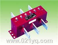 LQZ3澆注式電流互感器 LQZ3