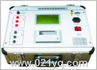 YDB-II全自動變比組別測試儀