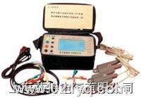 電力參數測試儀