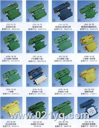 滑觸線集電器-滑觸線配件 ST