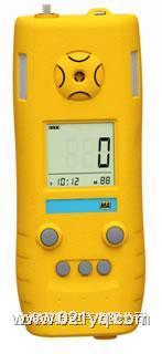 便攜式泵吸型硫化氫檢測報警儀
