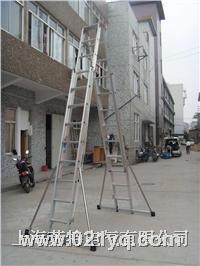 鋁合金A型升降梯