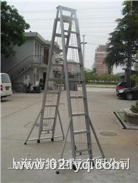 鋁合金人字升降梯