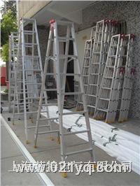鋁合金梯子