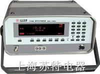 ZY5110數字電平綜合測試儀 ZY5110
