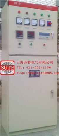 溫度控制柜 st1032