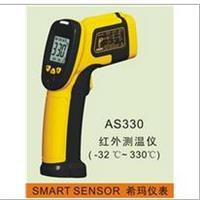 AS330通用型紅外測溫儀 AS330
