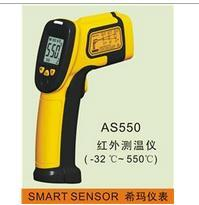 AS550迷你式紅外測溫儀 AS550