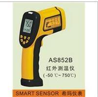 AS852B工業型紅外測溫儀 AS852B