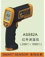 AS882A短波紅外測溫儀  AS882A