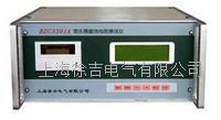 BZC3391B變壓器直流電阻測試儀 BZC3391B
