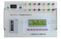 BZC3391C變壓器直流電阻測試儀 BZC3391C