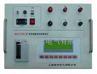 BZC3391W變壓器直流電阻測試儀 BZC3391W