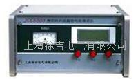 JCC5503接地線成組直流電阻測試儀 JCC5503