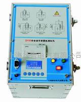 DY05全自動介質損耗測試儀 DY05