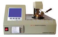 BC-610 自動閉口閃點測定儀 BC-610