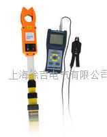 SR-2000X高低壓CT變比測試儀 SR-2000X