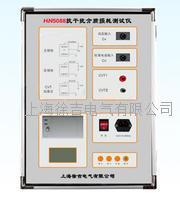 HN5088抗干擾介質損耗測試儀 HN5088