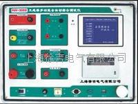 HN-3089互感器多功能全自動綜合測試儀 HN-3089