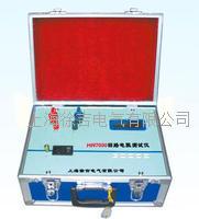 HN7000回路電阻測試儀 HN7000
