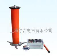 HN-ZGF120kV/2mA直流高壓發生器 HN-ZGF120kV/2mA