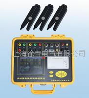 L2703多功能電能表校驗儀 L2703