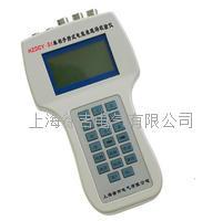 HZDCY-S1單相手持式電能表現場校驗儀 HZDCY-S1