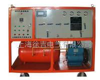SF6氣體回收車 SF6