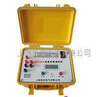 Z8102A直流電阻測試儀 Z8102A
