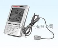 HCMWSJ-01溫濕度計 HCMWSJ-01