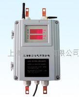 HC8012變壓器鐵芯漏電流在線監測系統 HC8012
