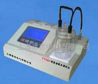 TY5851智能油微水測試儀 TY5851
