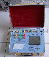 HDBZ-50A損耗容量綜合測試儀 HDBZ-50A