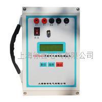 TCR44A手持式直流電阻測試儀 TCR44A