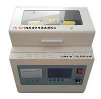 TC-DH1絕緣油介電強度測試儀 TC-DH1