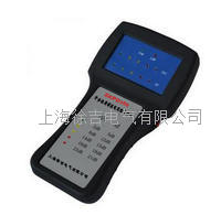 ZKPD100開關柜局部放電定性分析儀 ZKPD100