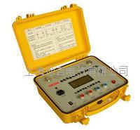 HB7600 容性設備相對介質損耗測試儀 HB7600
