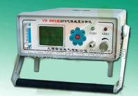 VS-9601型SF6氣體純度分析儀 VS-9601型