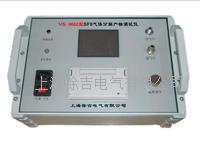 VS-9602型SF6氣體分解產物測試儀 VS-9602型