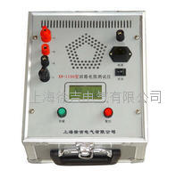 XW-1100型回路電阻測試儀 XW-1100型