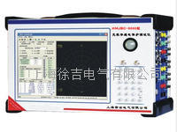 HMJBC-6000型光數字繼電保護測試儀 HMJBC-6000型
