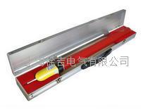 YDQ-2型交流高壓聲光驗電器 YDQ-2型
