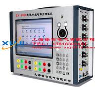 BZC3396变压器直流电阻测试仪 BZC3396