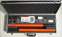 TAG-8000 無線高壓核相儀 TAG-8000