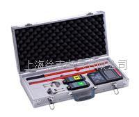 KT6900 無線高低壓核相儀 KT6900
