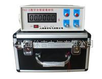 702-3型數字智能毫秒儀 702-3型