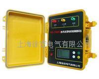 MS-2500F2 水內冷發電機絕緣測試儀 MS-2500F2